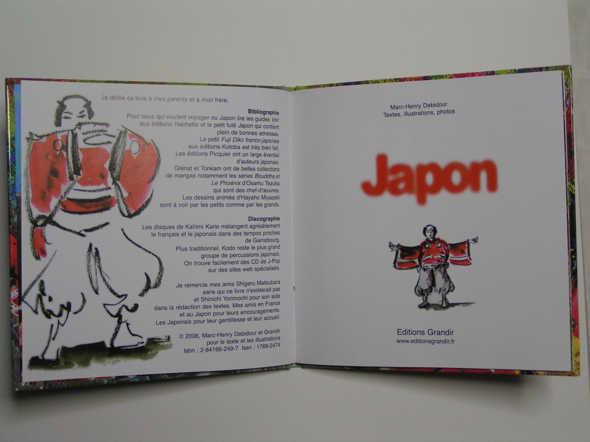 japon debidour